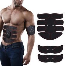 Тренажер для похудения, сжигания жира, Электрический тренажер для мышц, тренажерный зал, умный фитнес стимулятор мышц, инструмент для брюшной полости, стимулятор мышц