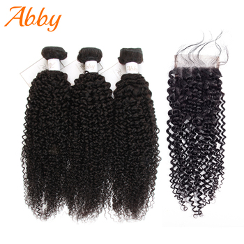 Kinky Curly Human Hair Bundles With Closure Mongolian Hair Weave Bundles With 4*4 Lace Closure Kinky Curly Remy Human Hair Sale