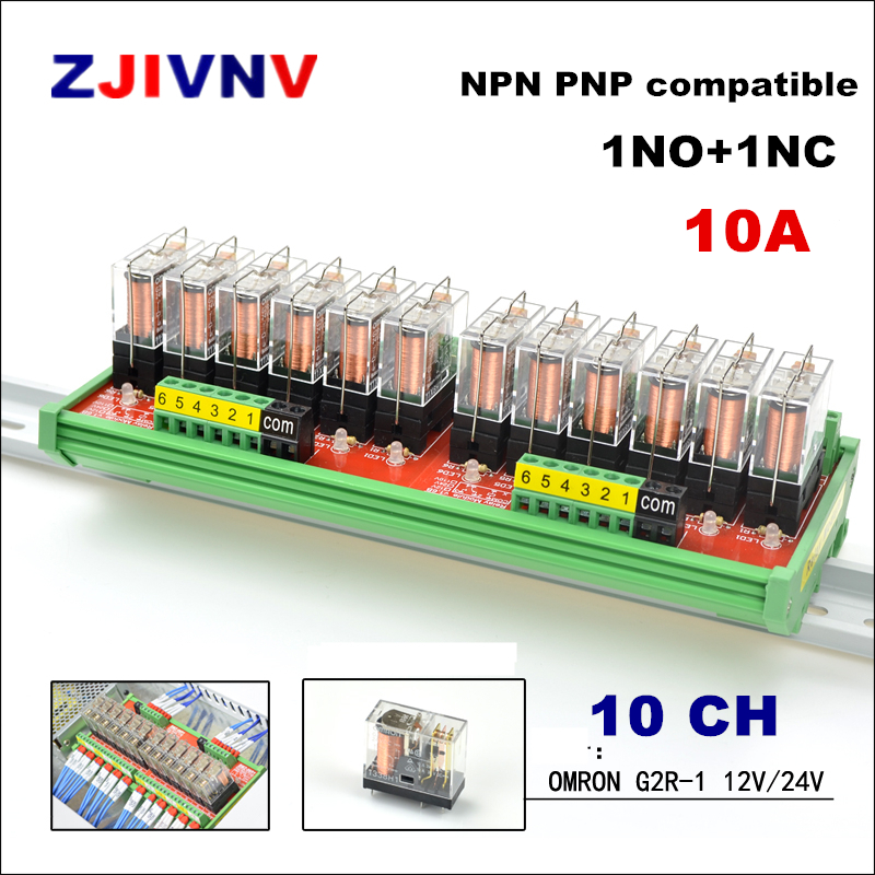 10 Channels DIN Rail Mount OMRON G2R-1 12V 24V DC Interface Relay Module PNP NPN compatible PLC Signal Isolation Amplifier Board