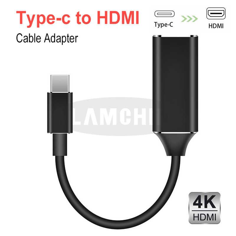 نوع-C إلى HDMI مهايئ توزيع USB-C HDMI كابل لجهاز ماكبوك سامسونج غالاكسي S10/S9 هواوي زميله 20 P20 برو 4K نوع C إلى USB HDMI