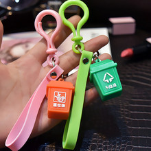 New Fashion trash can keychain car Epoxy Key chain Ring Mini Garbage classification Charms Pendant Keychain Holder K2317