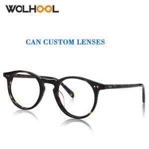 Acetate Vintage Round Eyeglass