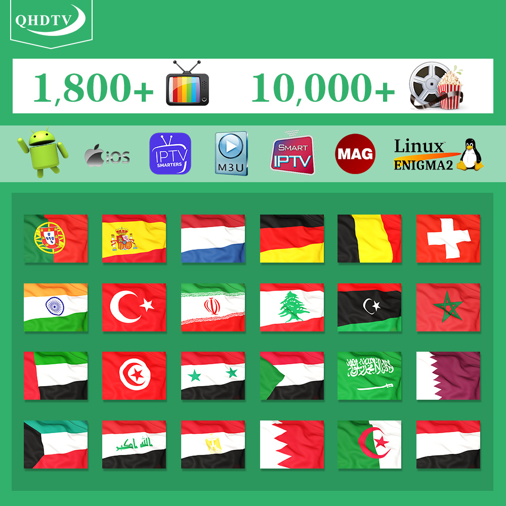 Pk QHDTV IPTV Arabic subscription Italy <font><b>Belgium</b></font> IPTV Netherlands Android smart IPTV M3u Spain Germany IP TV no app included image