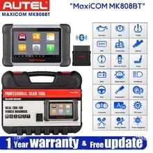 Autel MaxiCom MK808BT สแกนไร้สาย OBD2 Auto เครื่องสแกนเนอร์เครื่องมือวินิจฉัย OBD 2 EOBD เครื่องสแกนเนอร์ดีกว่าเปิดตัว X431