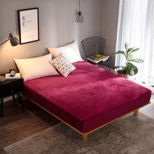 Sábana ajustable para invierno Color vino más cálido suave sábana de cama con elástico reina rey tamaño único Coral polar sábana