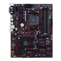 Used ASUS B350-PLUS AM4 ATX motherboard with LED lighting  DDR4  32Gb/s M.2 HDMI SATA 6Gb/s USB 3.1 Good Condition Fully-tested
