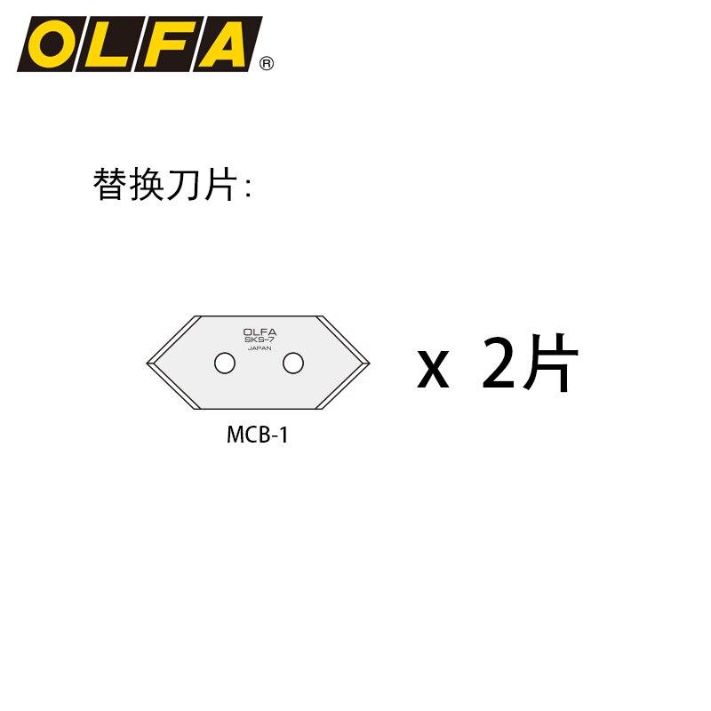 OLFA rahmen spezielle messer, 45 grad winkel schneiden rahmen messer, 2 stück von eingefasst rand, 1 lineal MC 45 - 5