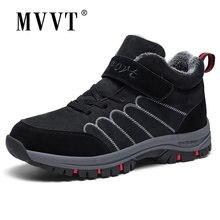 Мужские ботинки больших размеров зимняя обувь для снега с мехом