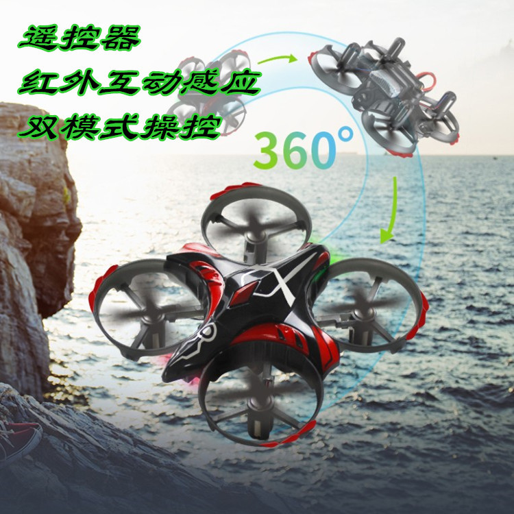 Jjrc H56 Dual-Mode Pao Free Sensing Infrared Remote Control Headless Mode Remote-control Drone Unmanned Aerial Vehicle Model