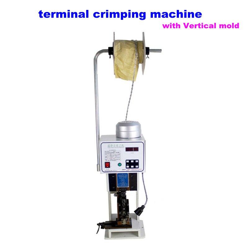 terminal machine 4