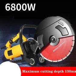 220V 6800W elektryczna ścianka ścienna frezarka do rowków dłutownica ścienna maszyna do cięcia betonu ze stali w Piły elektryczne od Narzędzia na