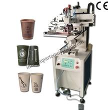 Автоматическая сериграфическая машина для чашки 1 цвет
