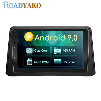 9'' Android Car Radio GPS Navigation For Buick Encore 2013 - 2015 Stereo Car panel Autoradio Multimedia player 2 Din image