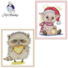 Joy Sunday,cross stitch embroidery,Animal pattern cross stitch kit,cross stitch pattern,cross stitch needlework,cross stitch kit цены