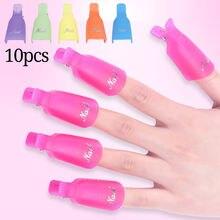 10 шт пластиковые насадки для снятия лака ногтей