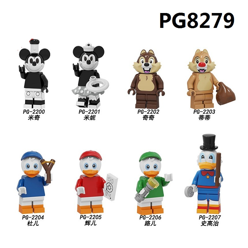 Cartoon Building Blocks Pumping Series Bricks Black And Withe Mickey Duck Daisy Chip 'n' Dale Figures For Children Toys PG8279