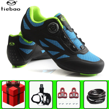 Tiebao Ultralight Road Cycling Shoes sapatilha ciclismo Breathable Auto-Lock Bike Bicycle Shoes Athletic Racing Zapatos Ciclismo