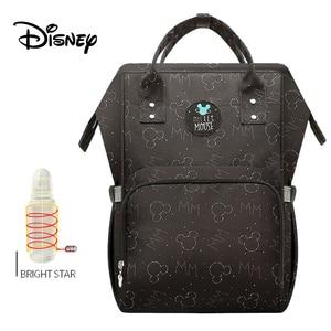 Image 4 - Disney Minnie mumya analık bez torba büyük kapasiteli bebek Mickey Mouse bebek bezi çantası seyahat sırt çantası hemşirelik çanta bebek bakımı için