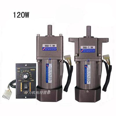 120W 5IK120RGU AC220V AC geared motor High torque Can be reversed and reversed Speed motor + speed governor