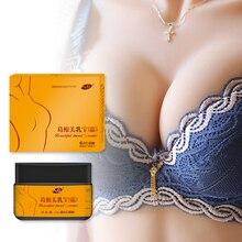 Herb-Cream Breast-Enhancement-Cream Hormones Breast-Lift Female Upsize Bust Firming