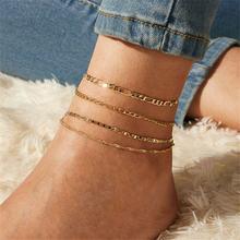 Модный набор ножных браслетов letapi boho 4 шт/компл золотого