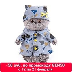 Soft Toy Budi Basa Kat Basik In Blauw Pyjama Bruiloften, 19 Cm Mtpromo