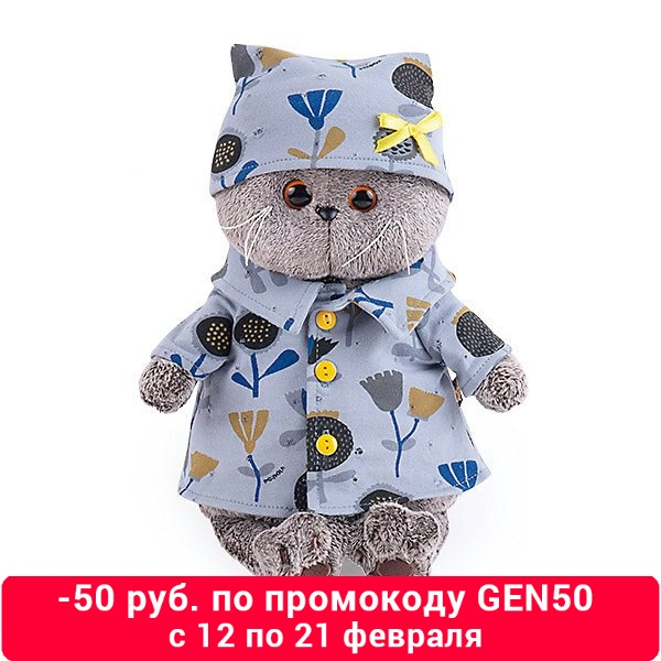 Soft Toy Budi Basa Cat Basik In Blue Pajamas Weddings, 19 Cm MTpromo