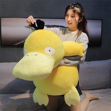 20-100センチメートル巨大なかわいいpsyduck幻惑黄色アヒルぬいぐるみソフト枕家の装飾ソファ人形のおもちゃ子供のガールフレンドギフト