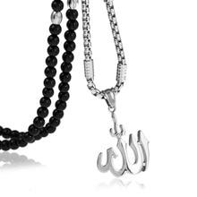 """תכשיטי האסלאמי אללה שרשרת נשים/גברים בציר מוסלמי תליוני שרשרת עם שחור טבעי אבן שרשרת 26"""""""