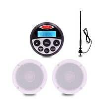 "Guzare Marine Stereo Waterproof Bluetooth Audio Radio Car MP3 Player +FM Antenna+4"" Marine Speakers For RV ATV Motorcycle Yacht"