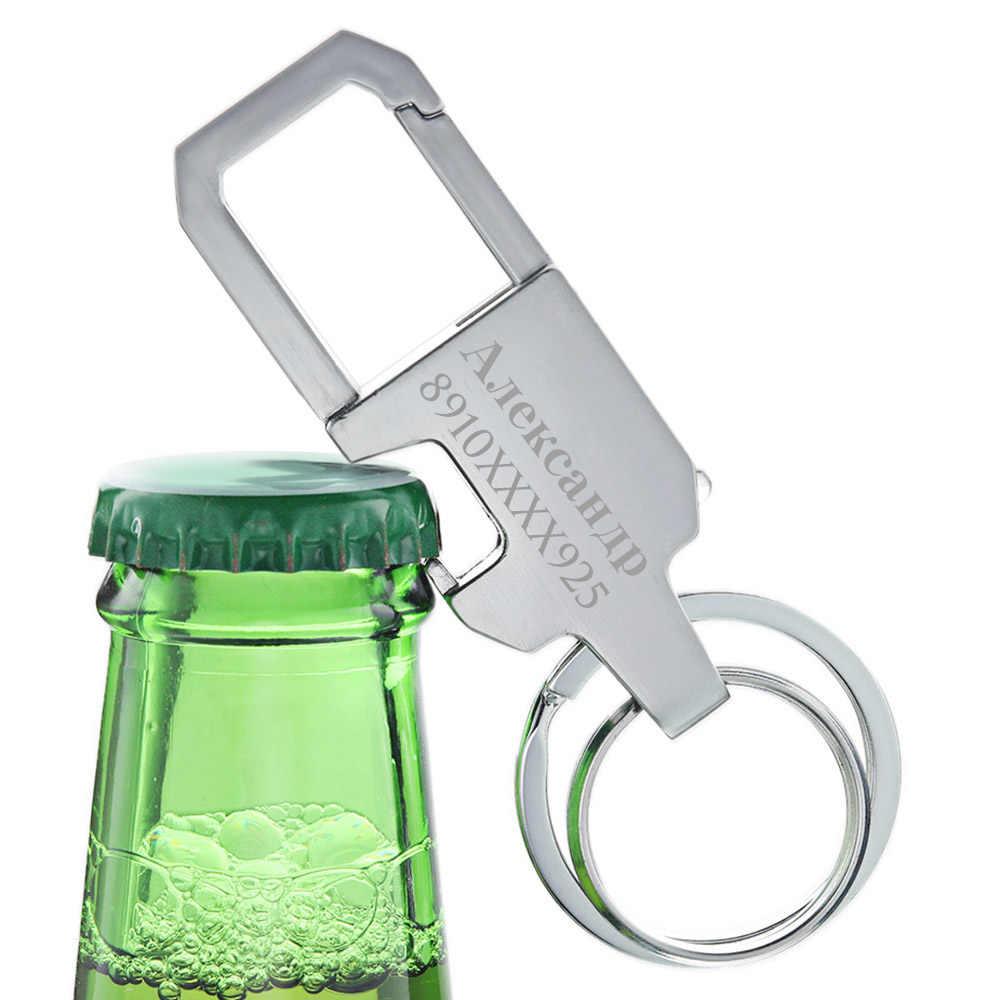 Dalaful niestandardowe napis brelok światła LED lampa otwieracz do piwa butelka wygrawerować nazwa dostosowane Logo breloczek pierścień mężczyźni samochód K378