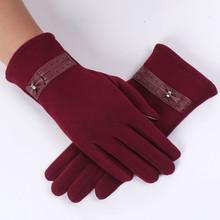 Damskie zimowe rękawiczki damskie ciepłe rękawiczki do jazdy Bowknot zagęścić rękawiczki taktyczna wojskowa rękawiczki do obsługiwania ekranów dotykowych Перчатки Rekawiczki tanie tanio NoEnName_Null Kobiety COTTON Dla dorosłych Stałe Nadgarstek Moda 1 Gloves guantes handschoenen gants femme guantes tacticos