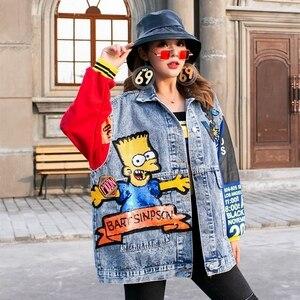 Image 3 - 2020 אופנה החדש אחוי הדפסת Loose נצנצים ג ינס מעיל משלוח חינם