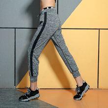 Спортивные штаны для бега женские свободные широкие спортивные