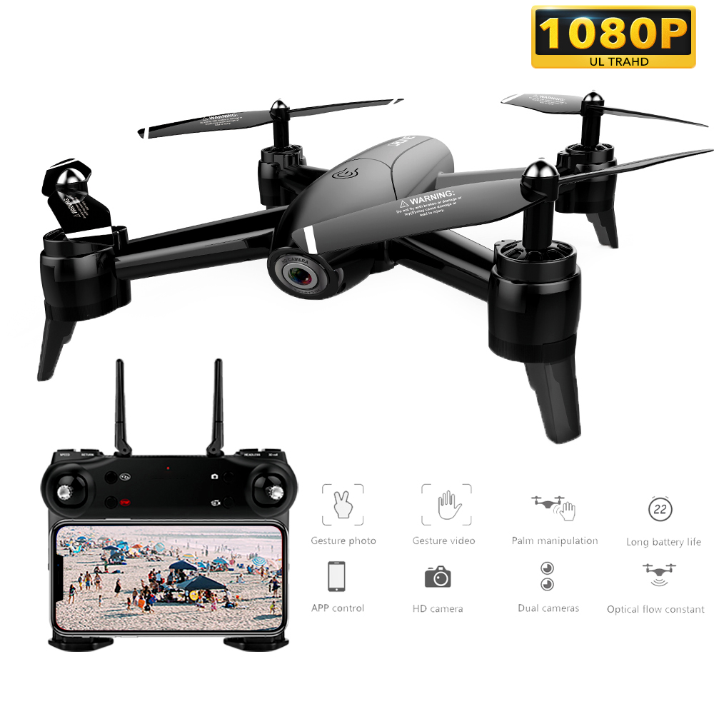 SG106 Wifi FPV RC Drone Optical Flow Dual 1080P HD Camera Real Time Aerial Video RC Quadcopter Aircraft Positioning RTF Toys Kid