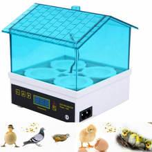 Мини инкубатор для яиц ridgeyard автоматический цыплят птиц
