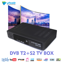 цена на DVB-T2 DVB-S2 HD Digital Terrestrial Satellite TV Receiver Combo DVB T2 S2 H.264 MPEG2/4 TV Tuner Support Europe Southeast Asia