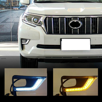 2PCS LED For Toyota Land Cruiser Prado 2018 DRL Daytime Running Light Daylights Fog lamp With Turn Signal Lamp