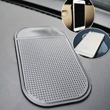 13*7 см автомобильный нескользящий коврик авто силиконовый интерьер приборная панель Телефон Противоскользящий коврик для хранения колодки для автомобиля мобильный телефон автомобильные аксессуары