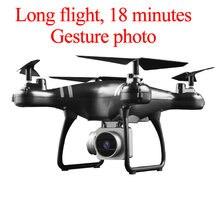 Мини Дроны с камерой hd Профессиональный rc вертолет селфи дроны