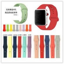 10 шт./лот 38 цветов силиконовый ремешок с одной пряжкой для Apple i Watch 38/40/42/44 мм, ремешок для наручных часов 1/2/3/4