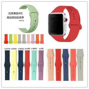 Image 1 - 10pcs/lot 38Color Single buckle Silicone watchband for Apple i Watch 38/40/42/44mm Wrist Strap bands 1/2/3/4 Smartwatch band