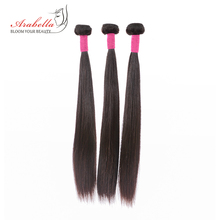 Peruvian Straight Hair Weave Bundles 3/4 Pieces Natural Color Remy Extension Arabella
