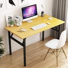 Biurko na laptopa składane drewniane biurko komputerowe przenośne do domowego biura nowoczesny prosty stół do pisania PC biurko stół do nauki meble tanie tanio CN (pochodzenie) SKUF93943 Meble sklepowe Office Home Livingroom China Laptop biurko White Black Bamboo wood grain Meble szkolne