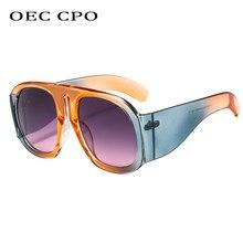 OEC-gafas de sol cuadradas CPO para mujer y hombre, lentes de sol a la moda cuadradas, de colores Vintage, gafas estilo Steampunk, Retro Punk, UV400