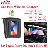 10 w qi carro carregador sem fio móvel para toyota crown baixo jogo 2018 2019 de carregamento rápido caso placa console central caixa de armazenamento| |   -