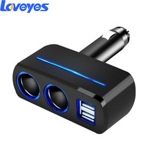 цена на 3.1A Dual USB Car Cigarette Adapter Socket Two Point Cigarette Lighter Car Charger 12V Black White Vehicle Power Splitter 1918