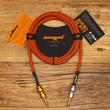 Samgool+professional guitar cable box noise reduction frequency line performance recording music instrument accessories 12awg