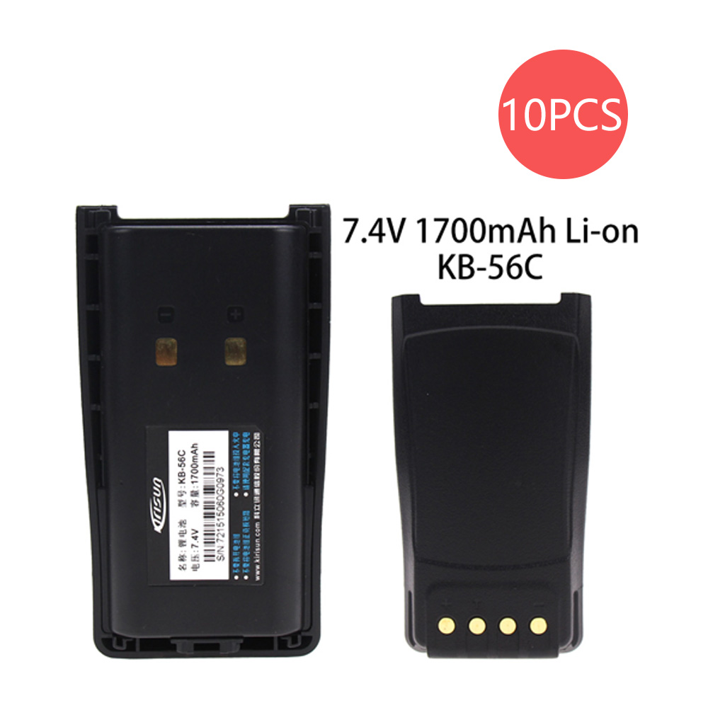 10X 1700mAh Replacement Battery For Kirisun FP-560 PT-560 KB-56C KBC-56C Radio