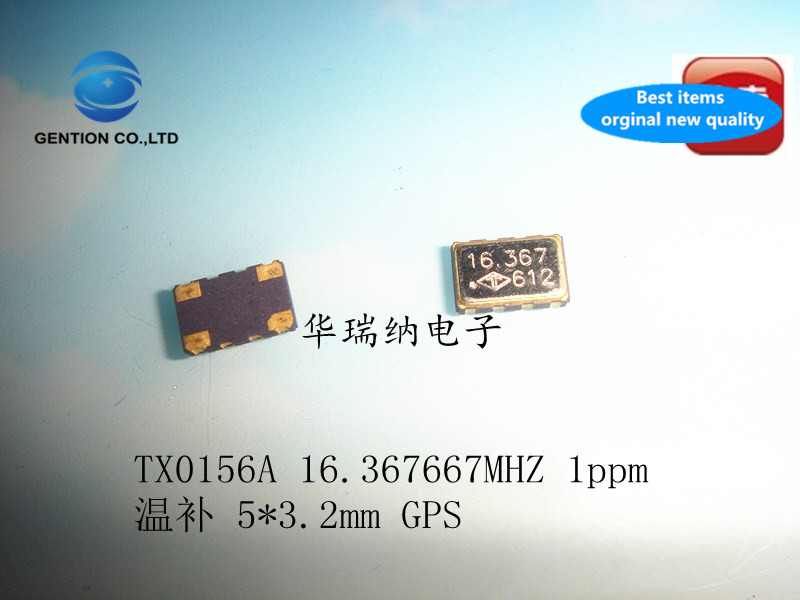 5pcs 100% New And Orginal TX0156A Temperature Subsidized Chip Crystal 5032 High Precision 16.367667M 16.367667MHZ GPS